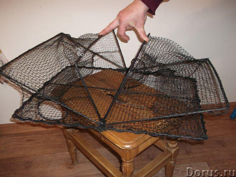 Как сделать ловушку сетка